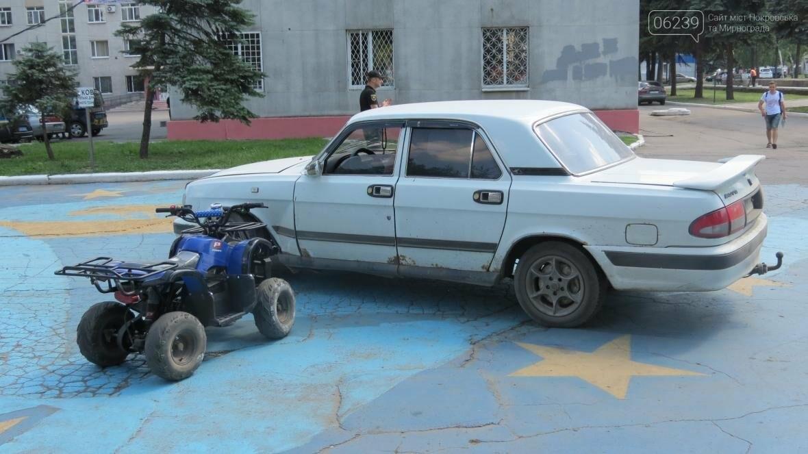 В Покровске квадроцикл протаранил машину полицейских , фото-1