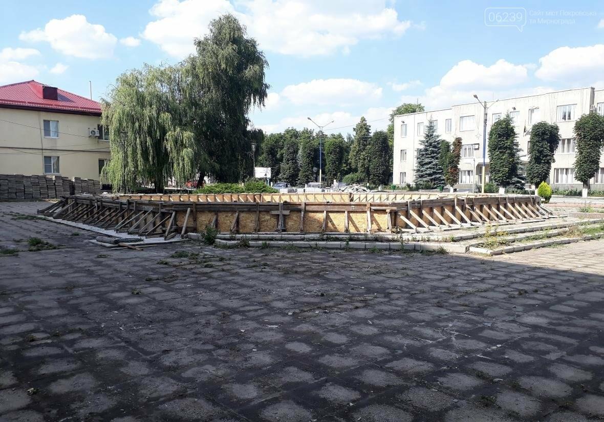 Ремонт фонтана в Мирнограде: успеют ли закончить в положенные сроки?, фото-2