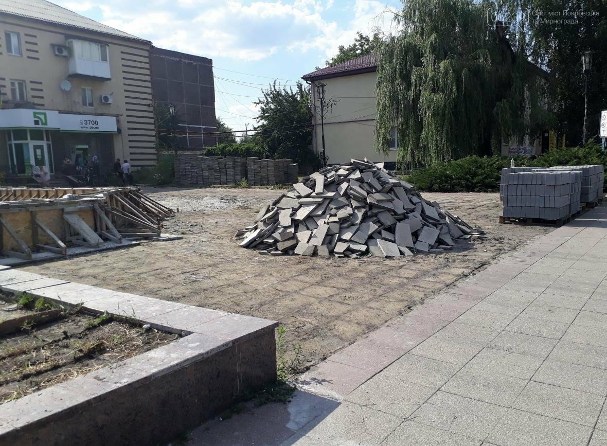 Ремонт фонтана в Мирнограде: успеют ли закончить в положенные сроки?, фото-1