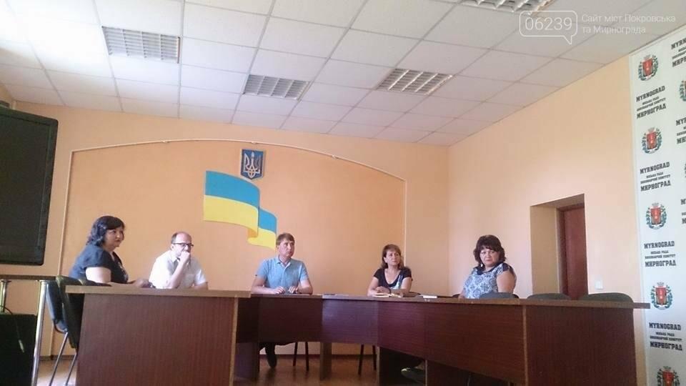 Аппаратное совещание в Мирнограде: работа в городе кипит, фото-1