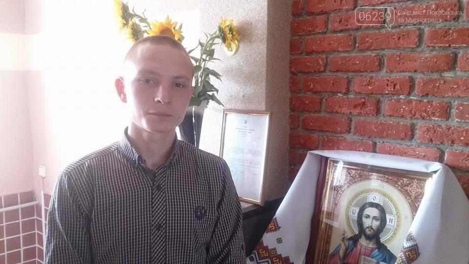 В Мирнограде молодому парню-сироте вручили ключи от квартиры , фото-1