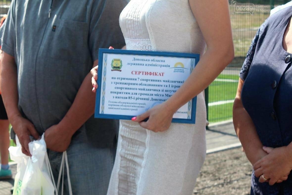 В Мирнограде торжественно открыли новое футбольное поле , фото-8