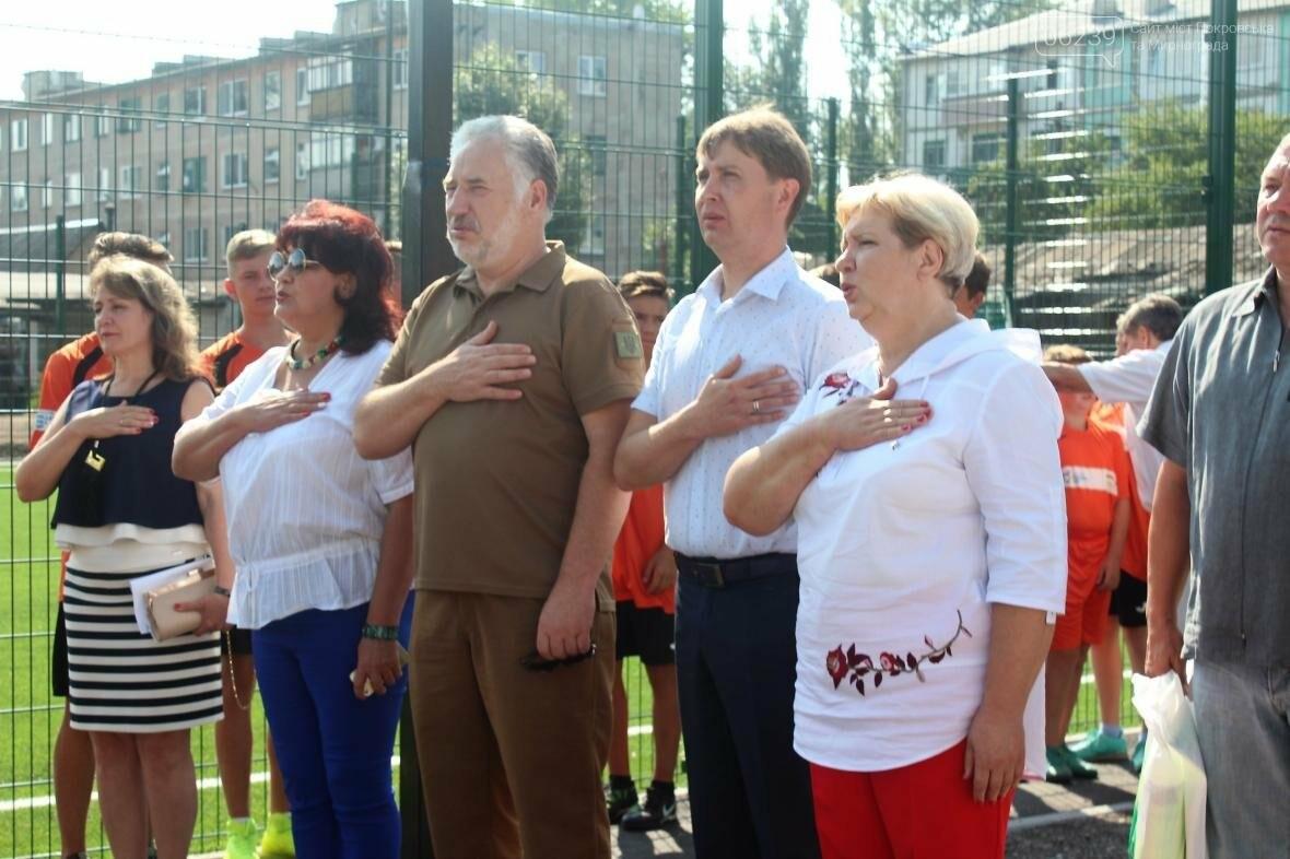 В Мирнограде торжественно открыли новое футбольное поле , фото-2