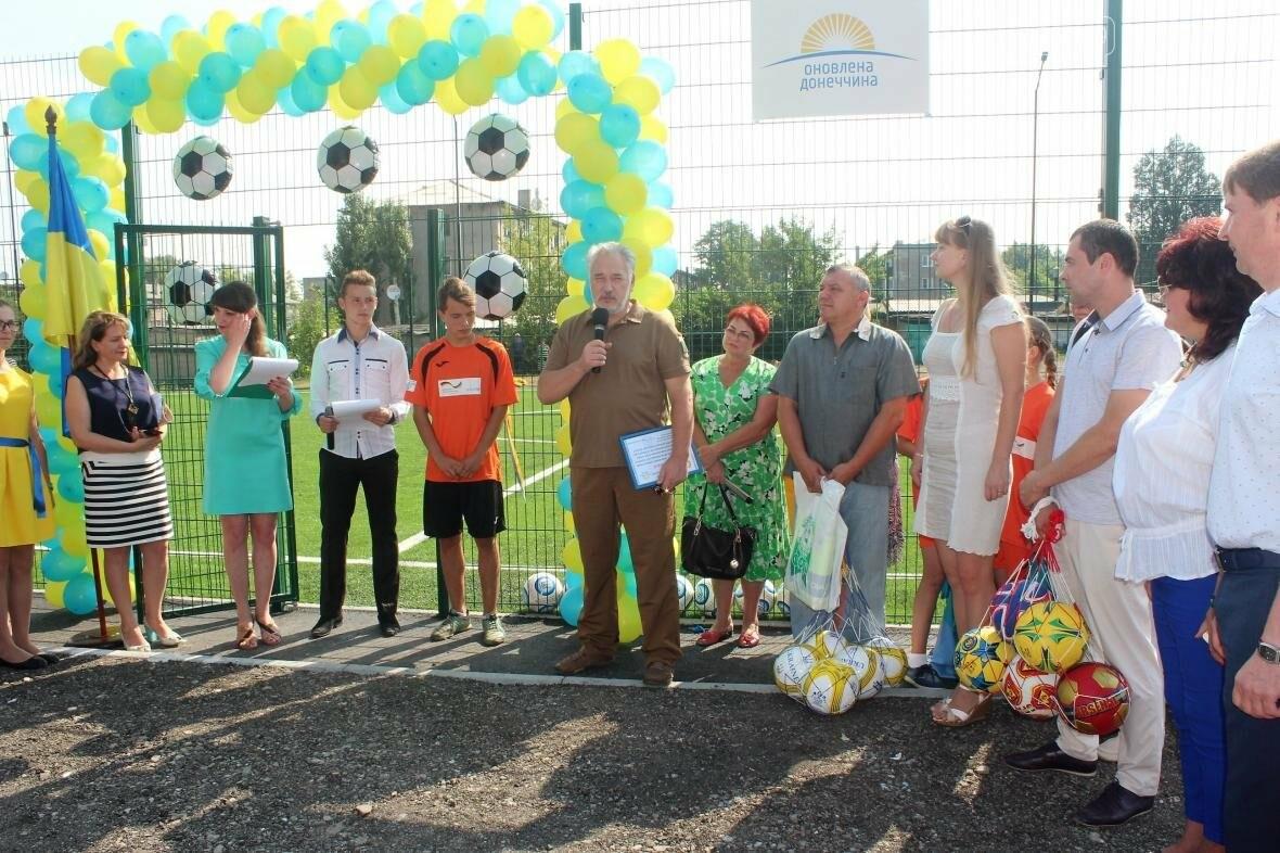 В Мирнограде торжественно открыли новое футбольное поле , фото-6