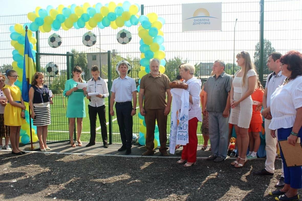 В Мирнограде торжественно открыли новое футбольное поле , фото-10