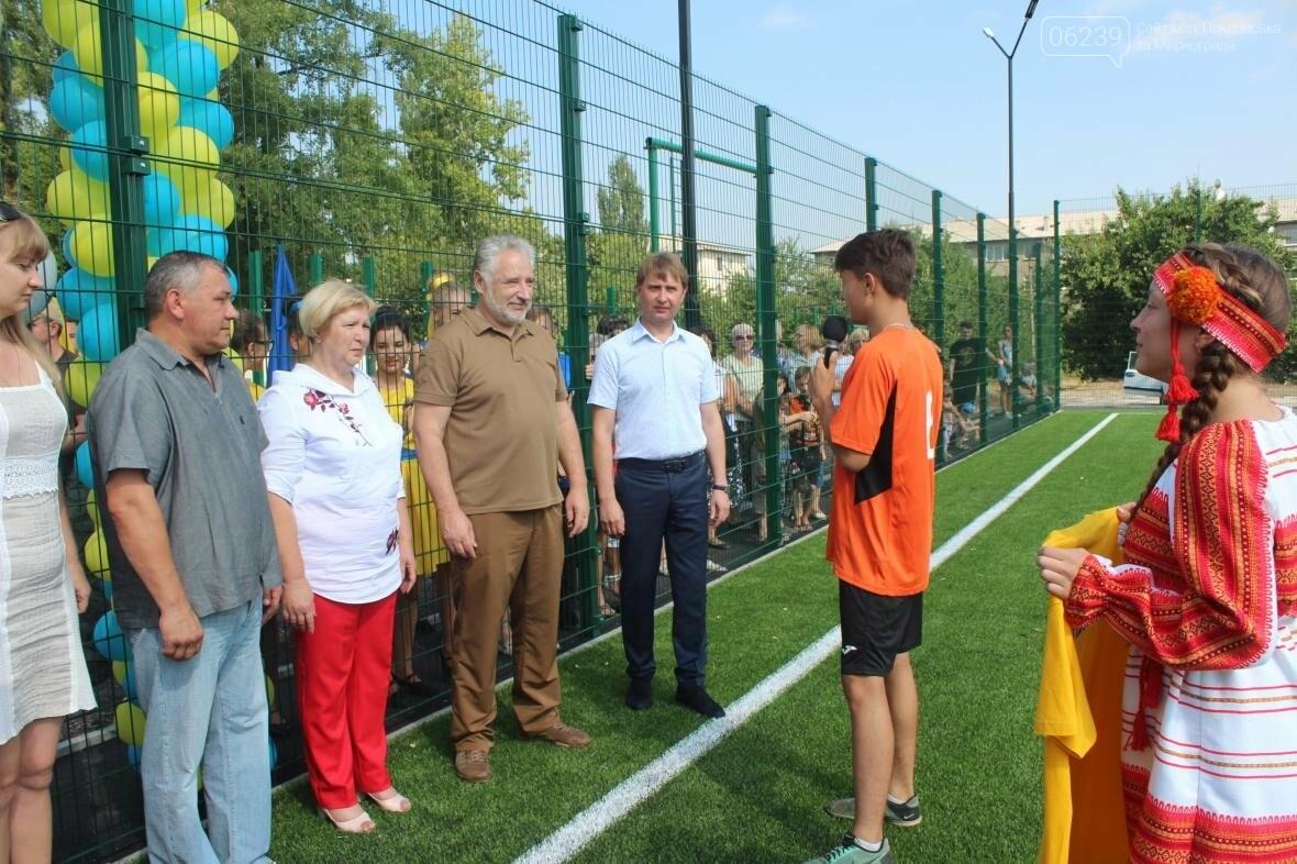 В Мирнограде торжественно открыли новое футбольное поле , фото-12