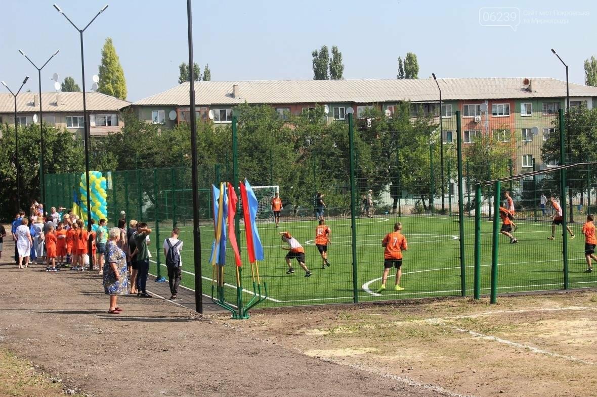 В Мирнограде торжественно открыли новое футбольное поле , фото-16