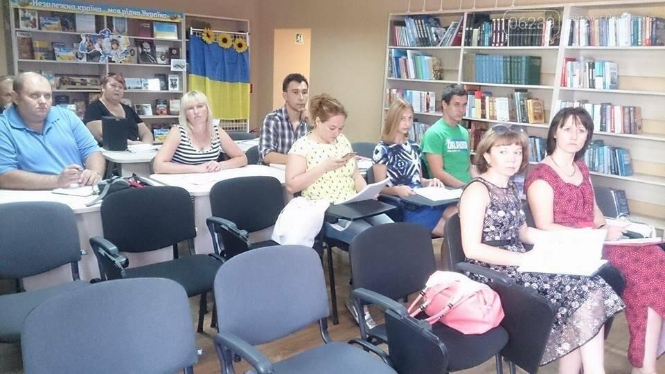 В Мирнограде проходят бизнес-тренинги , фото-2