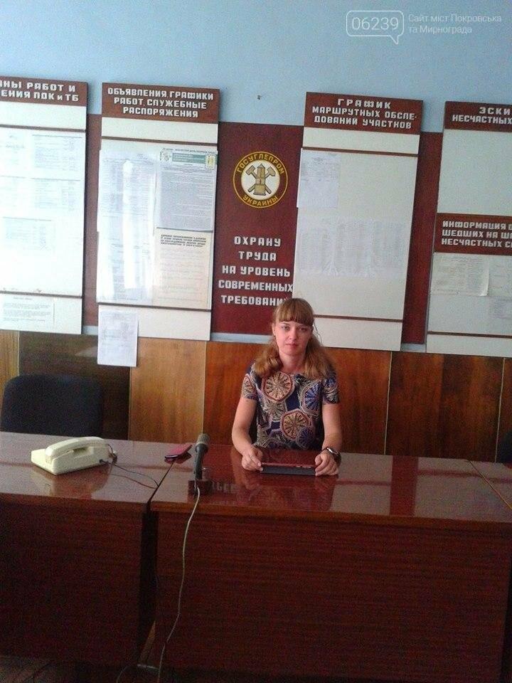 Профилактическая лекция в Мирнограде: гигиена летнего отдыха, фото-2