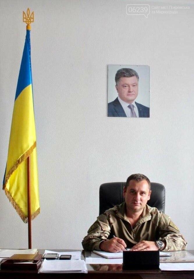 Глава полиции Мирнограда готов ответить на интересующие вопросы жителей, фото-1
