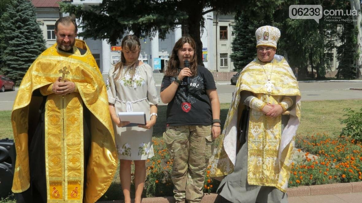 У Покровську пройшла хресна хода, фото-3