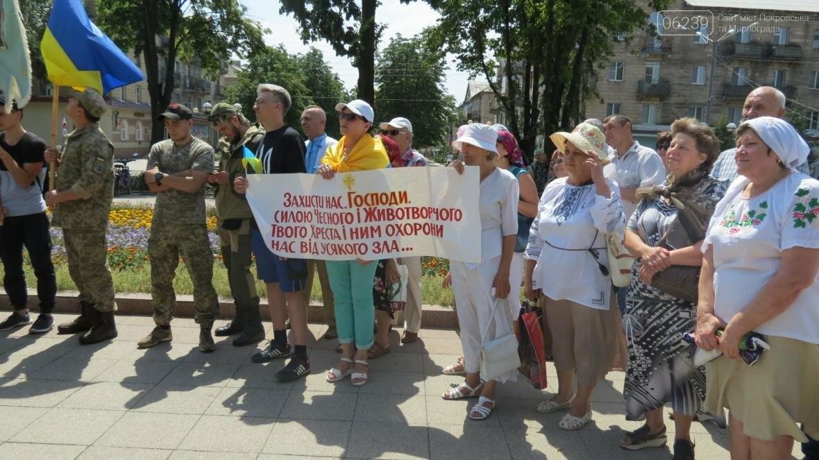 У Покровську пройшла хресна хода, фото-2