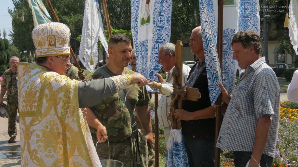 У Покровську пройшла хресна хода, фото-5