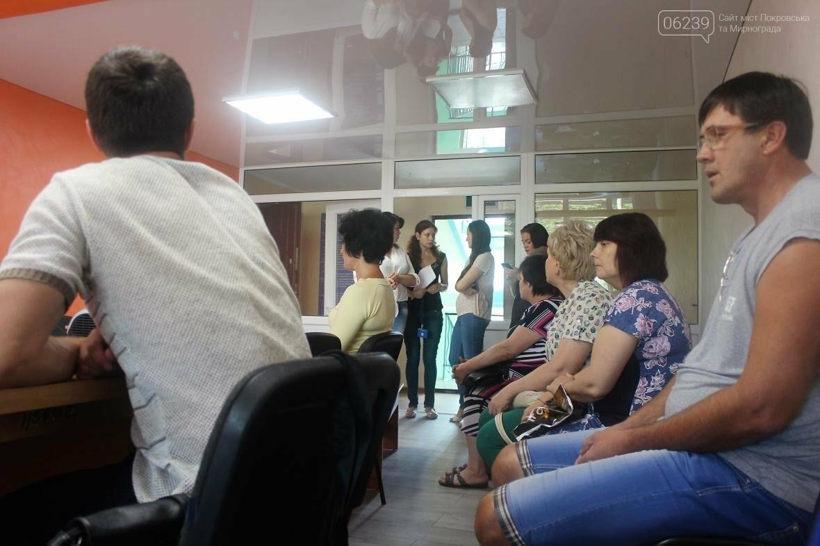 """В Мирнограде прошёл семинар на тему: """"Торговля людьми: миф или реальность?"""", фото-2"""
