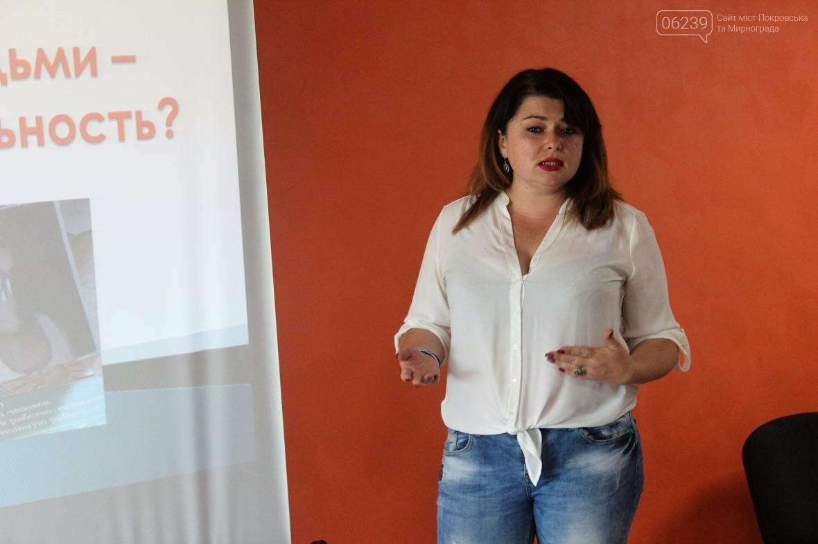 """В Мирнограде прошёл семинар на тему: """"Торговля людьми: миф или реальность?"""", фото-1"""