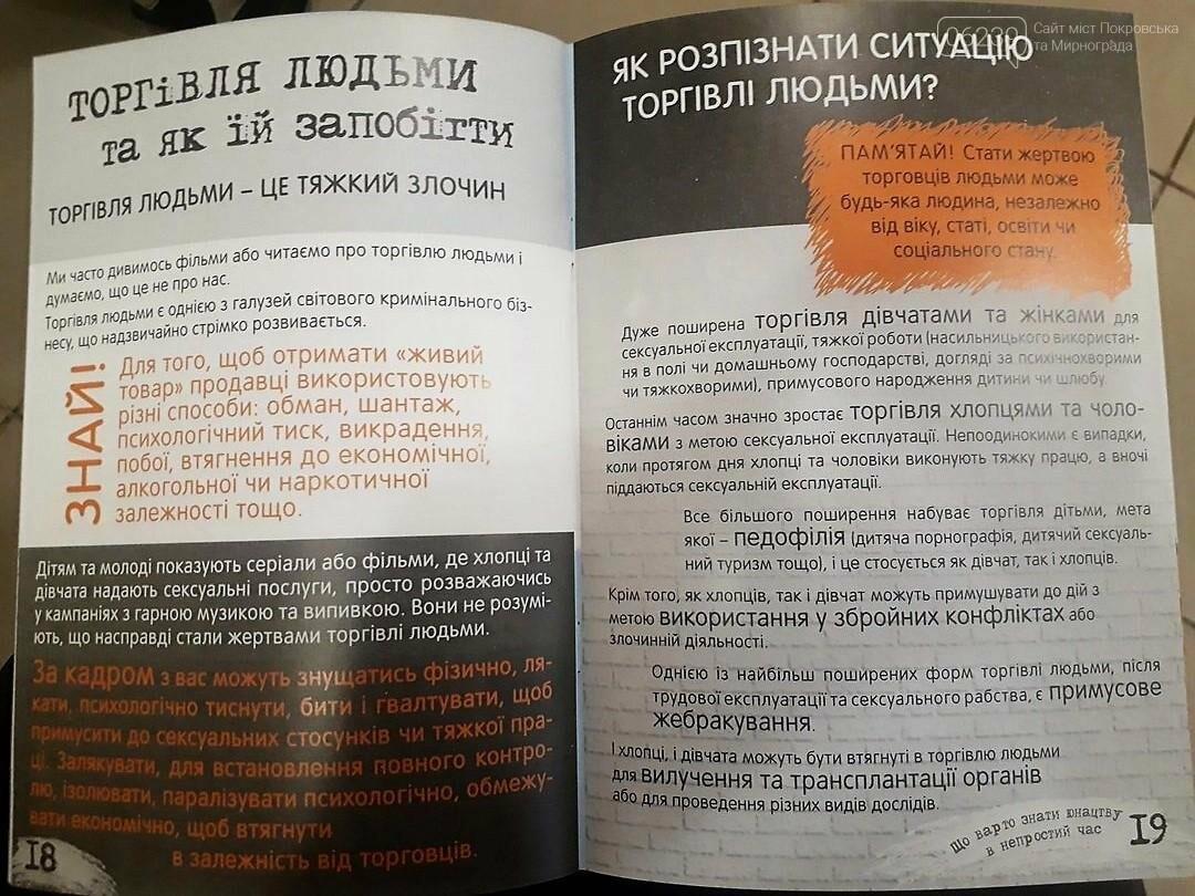 """В Мирнограде прошёл семинар на тему: """"Торговля людьми: миф или реальность?"""", фото-3"""