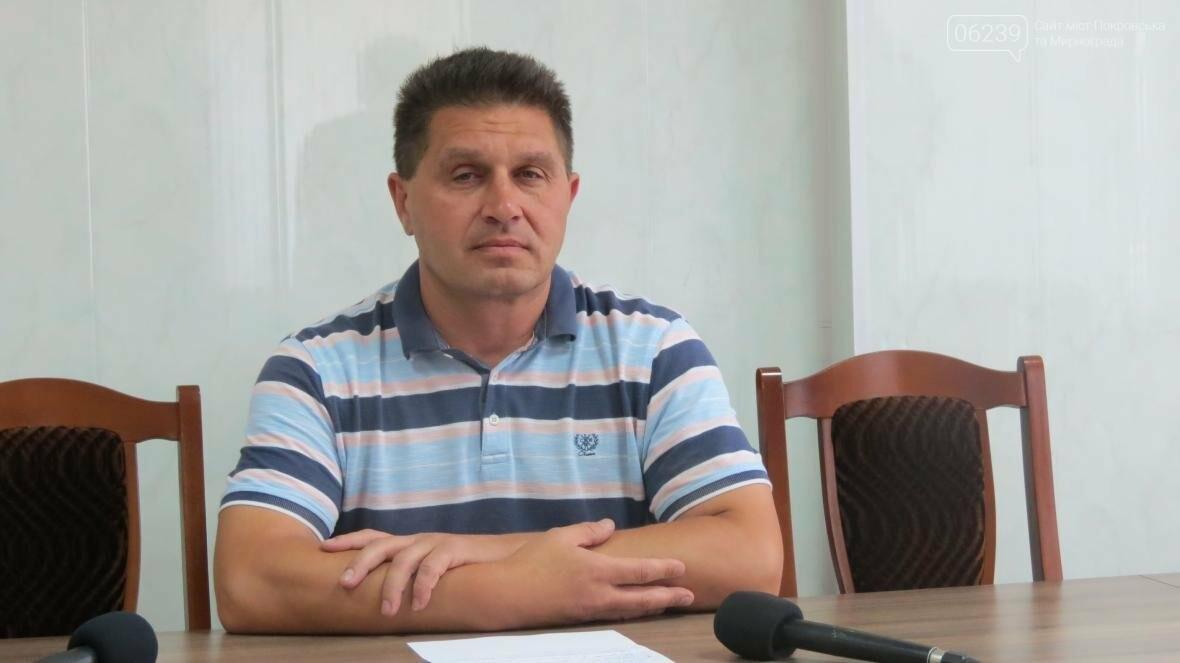 """Не хотелось бы, чтобы в Покровске был принят герб, с которого будет """"улыбаться"""" вся Украина - Юрий Третяк, фото-1"""