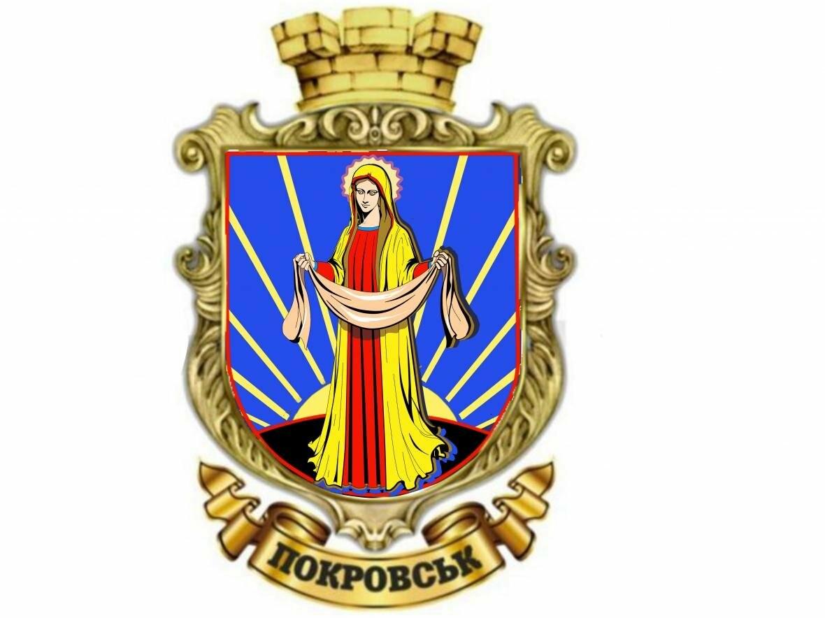 Городская символика Покровска: какой ее видите Вы? (НОВЫЕ ВАРИАНТЫ), фото-3