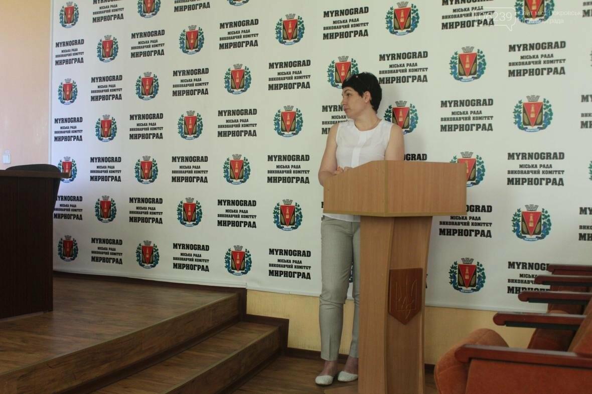 Льготникам Мирнограда сократят выдачу бесплатных медикаментов , фото-1