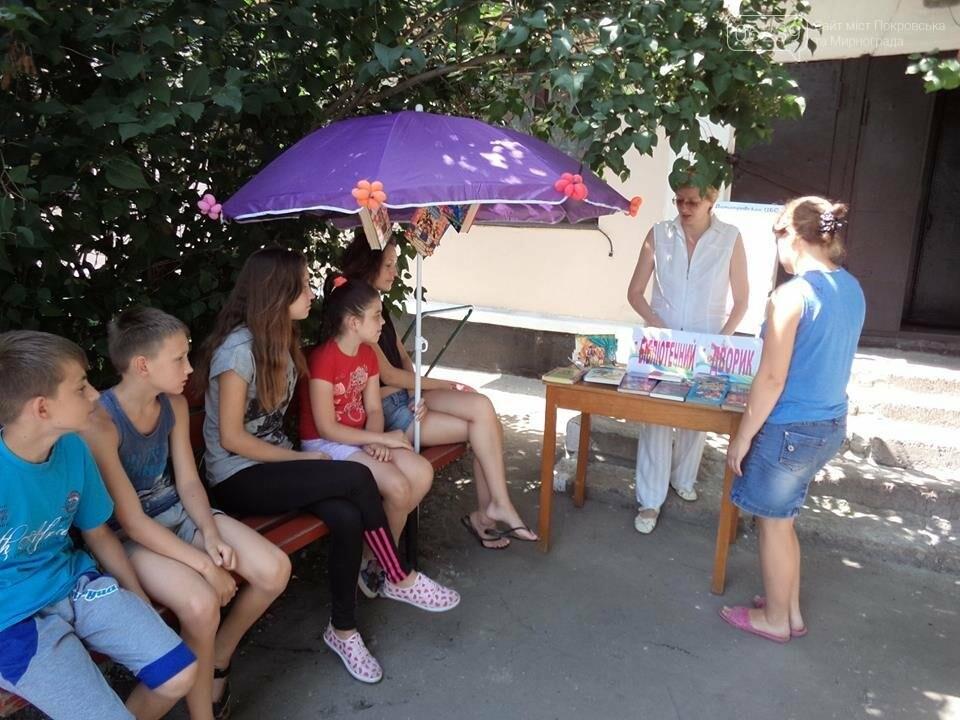 """В Мирнограде дети читают книги """"под зонтиком"""", фото-1"""