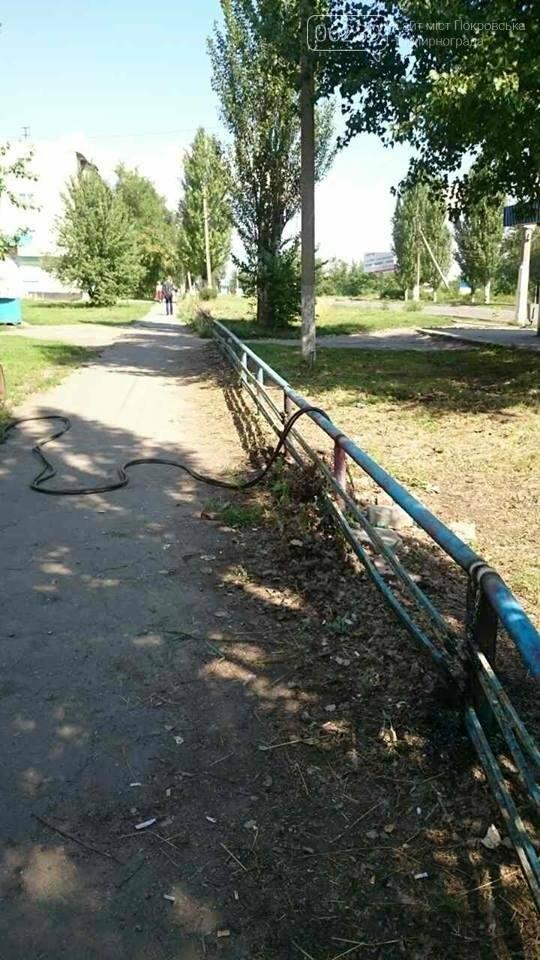 """В Мирнограде благоустраивают территорию микрорайона """"Западный"""", фото-1"""