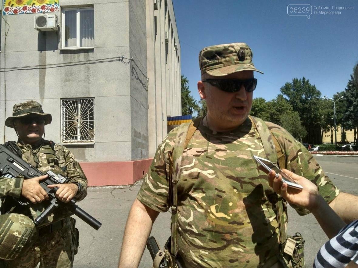 Александр Турчинов сообщил цель своего визита в Покровск, фото-1
