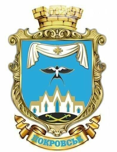 Депутатский корпус Покровска утвердил новый герб и флаг города , фото-2