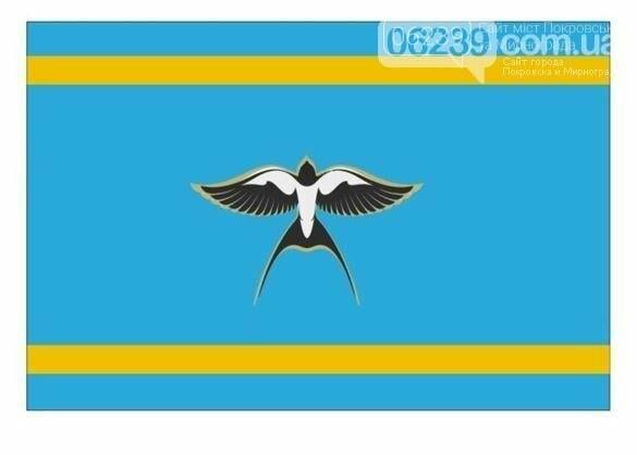 Депутатский корпус Покровска утвердил новый герб и флаг города , фото-3