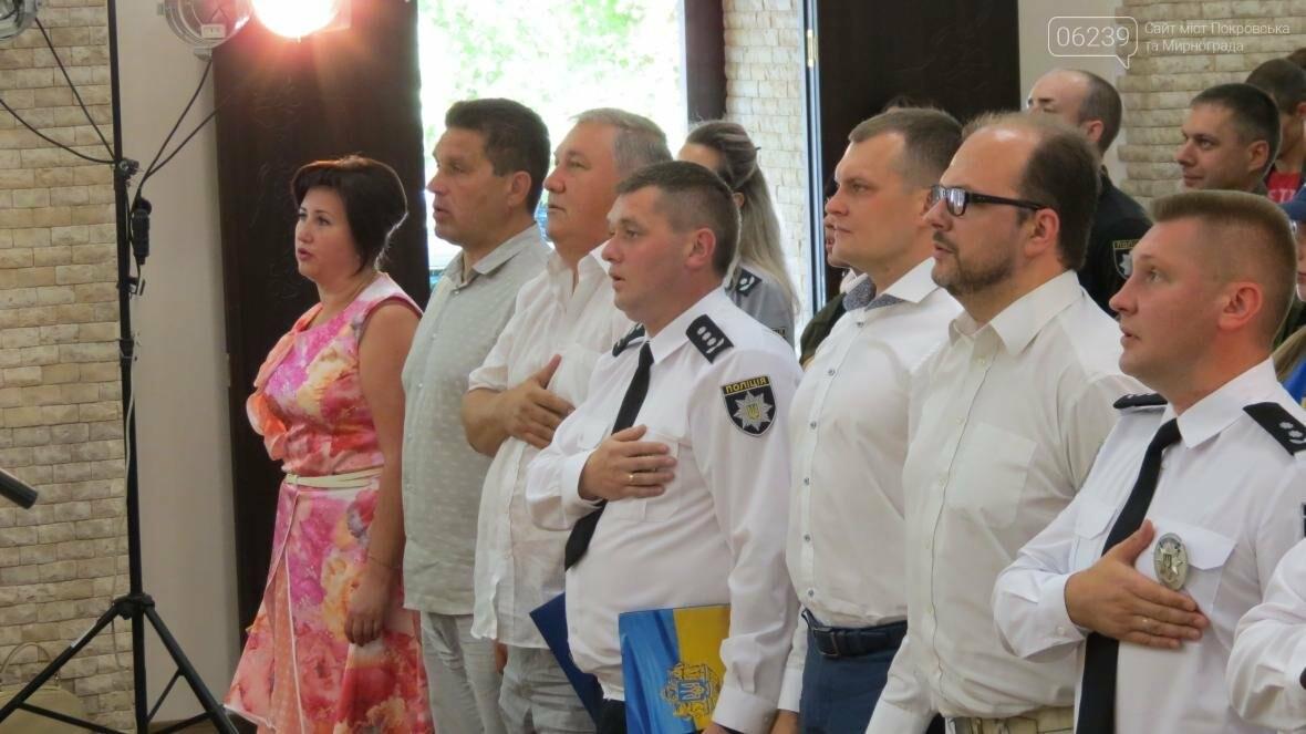 В Покровске отпраздновали День Национальной полиции Украины, фото-1