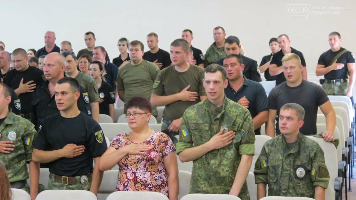 В Покровске отпраздновали День Национальной полиции Украины, фото-5