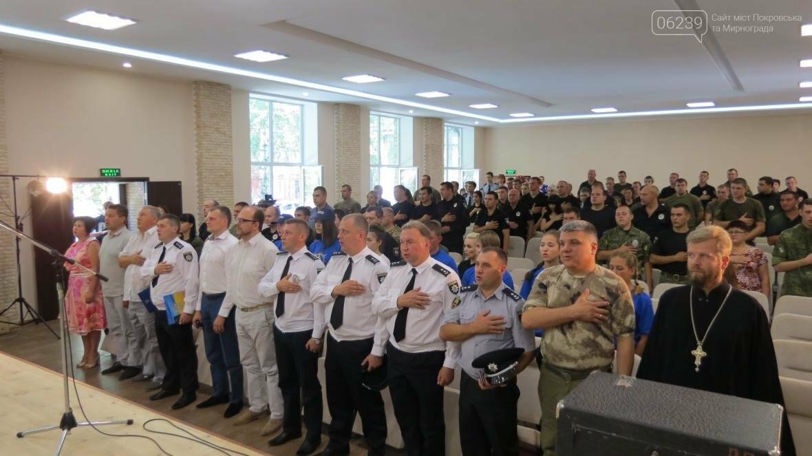 В Покровске отпраздновали День Национальной полиции Украины, фото-2