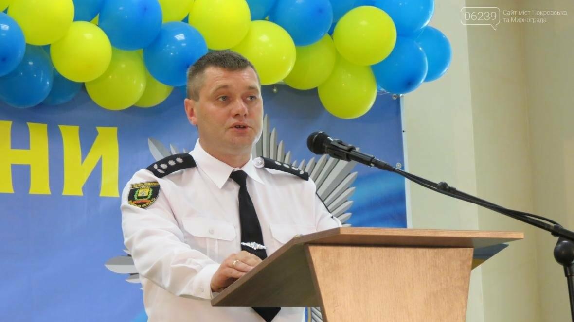 В Покровске отпраздновали День Национальной полиции Украины, фото-7