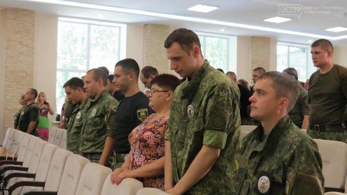 В Покровске отпраздновали День Национальной полиции Украины, фото-6