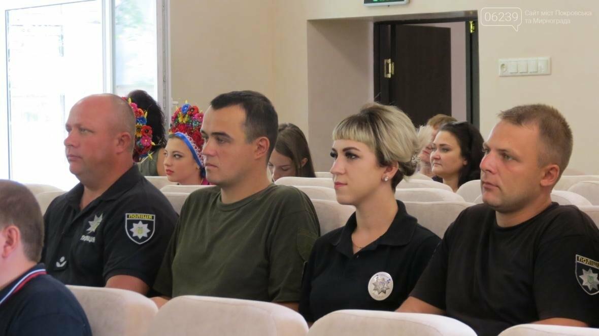 В Покровске отпраздновали День Национальной полиции Украины, фото-4