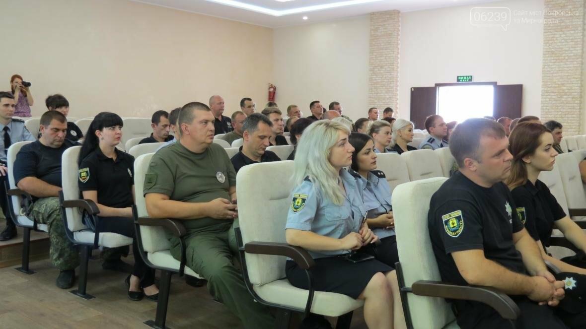 В Покровске отпраздновали День Национальной полиции Украины, фото-3