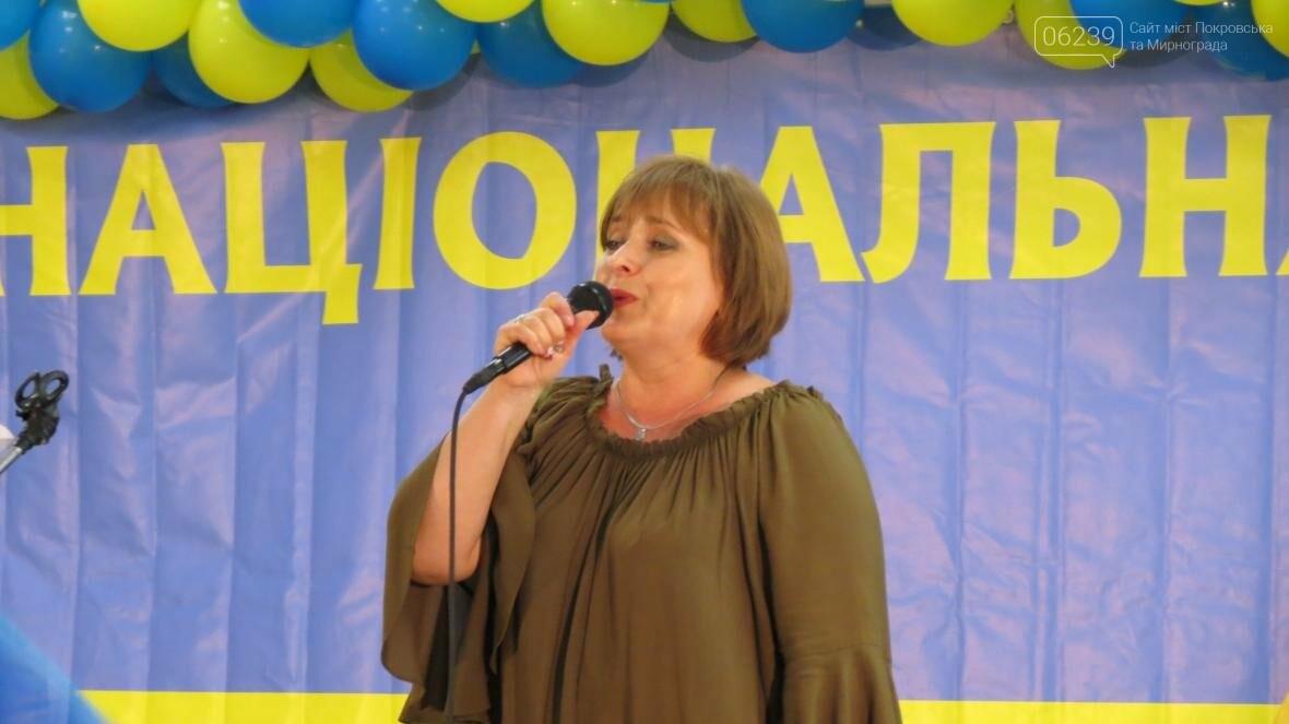 В Покровске отпраздновали День Национальной полиции Украины, фото-21