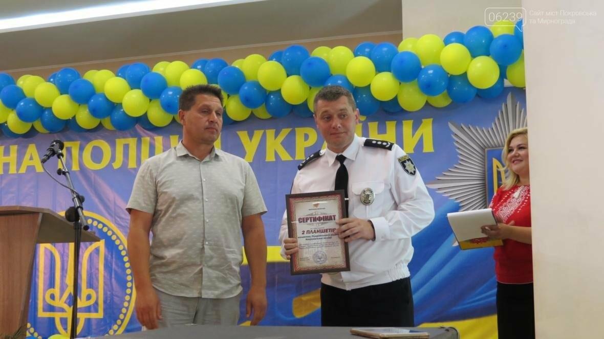 В Покровске отпраздновали День Национальной полиции Украины, фото-10