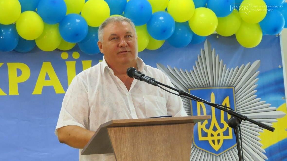 В Покровске отпраздновали День Национальной полиции Украины, фото-11