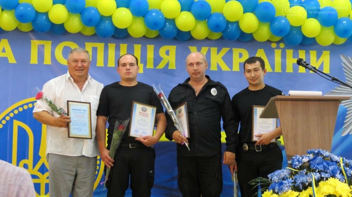 В Покровске отпраздновали День Национальной полиции Украины, фото-15