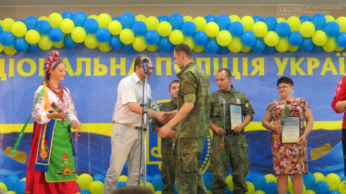 В Покровске отпраздновали День Национальной полиции Украины, фото-18