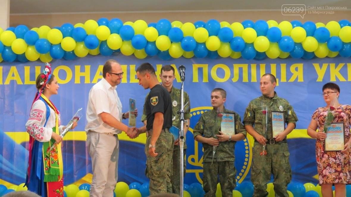 В Покровске отпраздновали День Национальной полиции Украины, фото-19