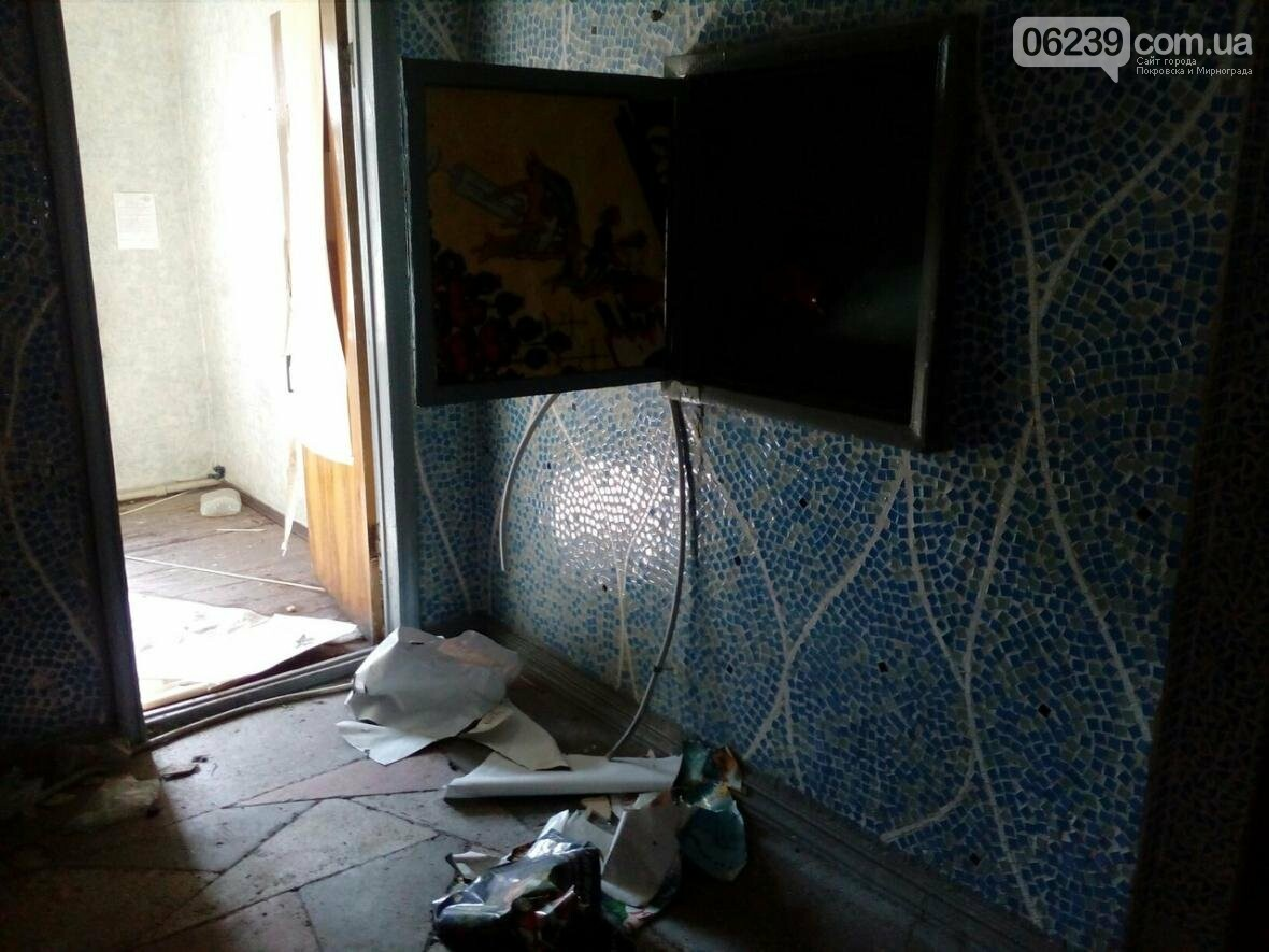 """В Покровске сгорел кинотеатр """"Мир"""": пожар тушили 4 часа, фото-5"""