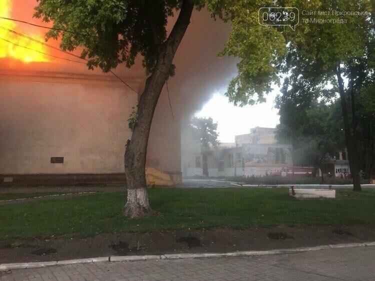 В Покровске горит кинотеатр «Мир», фото-5