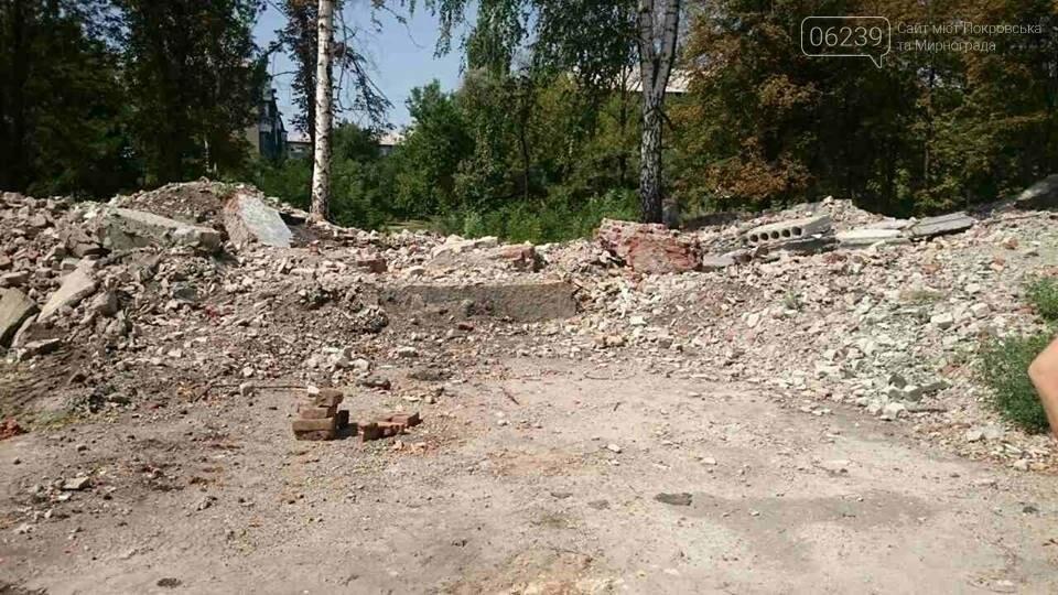 Дождались: в Мирнограде вывозят свалку строительного мусора после сноса детсада, фото-3