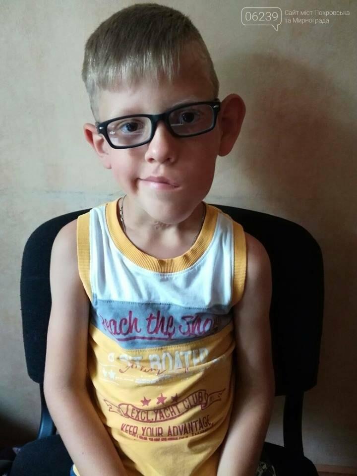 Маленькому жителю Мирнограда срочно нужна помощь на лечение (Фото), фото-1