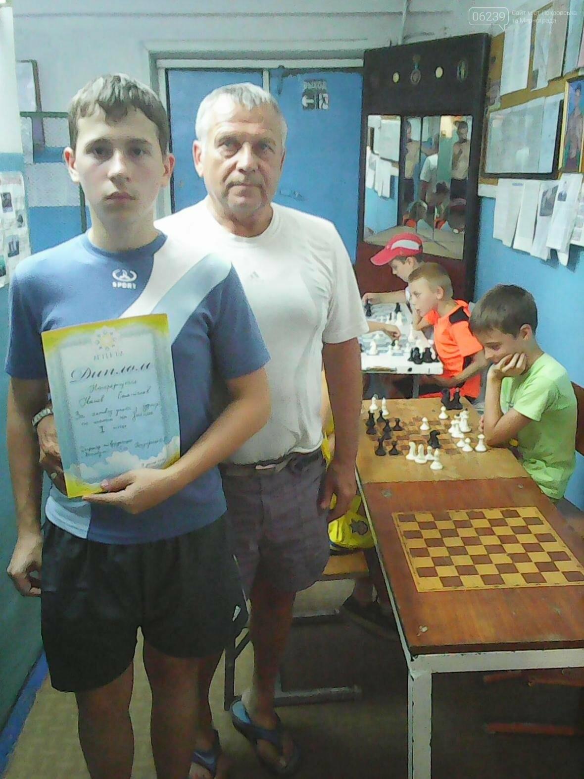 Вихованець Покровського міського центру фізичного здоров'я  населення «Спорт для всіх» виграв турнір з шахів, фото-1
