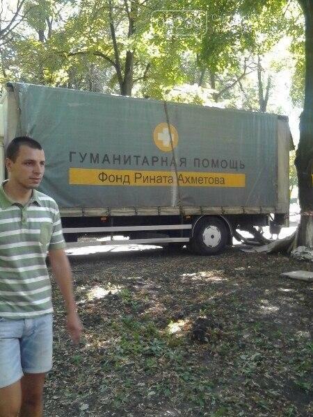 В Покровске раздают гуманитарную помощь от штаба Рината Ахметова, фото-1