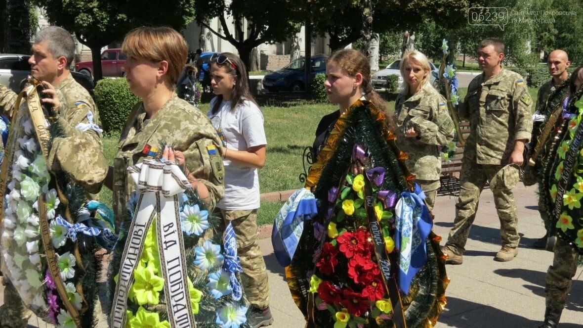 В Покровске прощаются с 21-летним воином АТО Константином Рома, фото-3