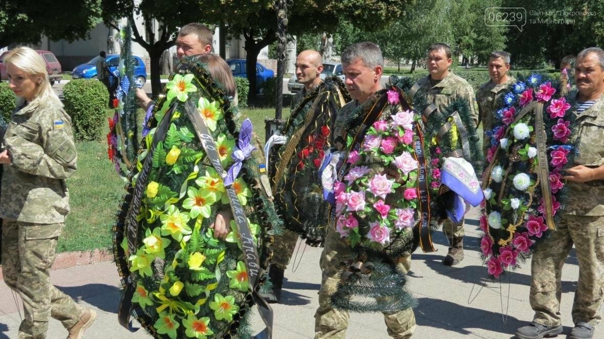 В Покровске прощаются с 21-летним воином АТО Константином Рома, фото-4