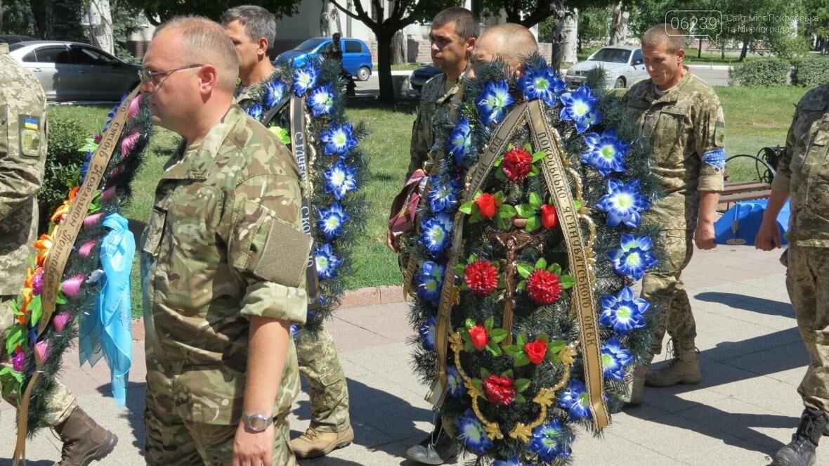В Покровске прощаются с 21-летним воином АТО Константином Рома, фото-5